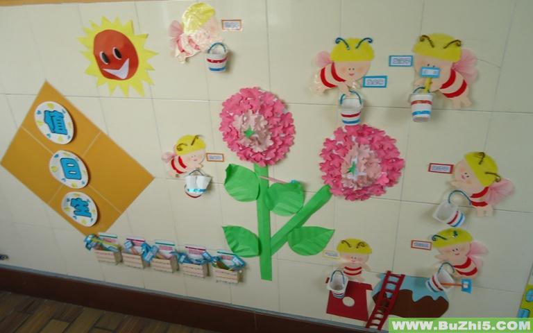 生活环境:值日生_幼儿园环境创设;