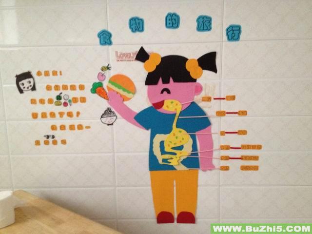 幼儿园生活环境布置