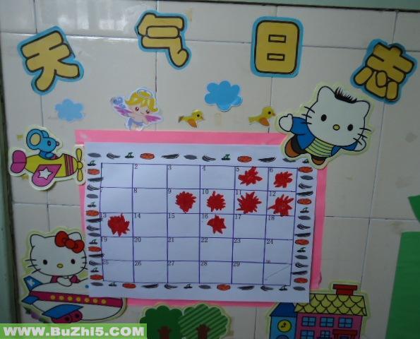 幼儿园盥洗室图片_天气日志生活环境图片
