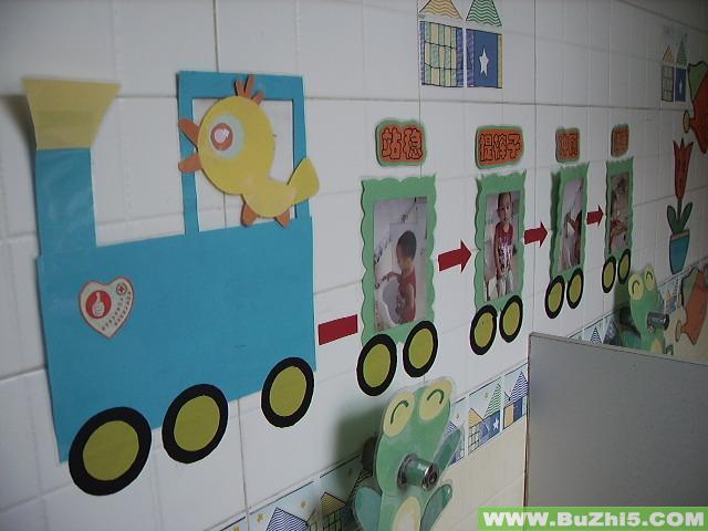 幼儿园卫生间环境布置