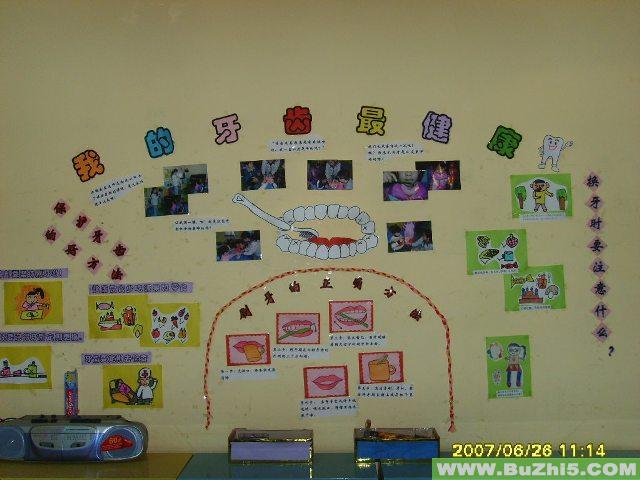 幼儿园大班主题牙齿咔咔咔图片动物的牙齿