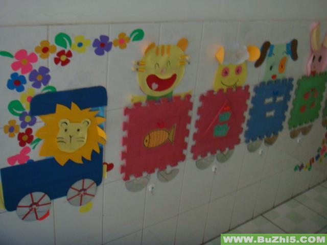 小动物墙饰生活环境布置图片