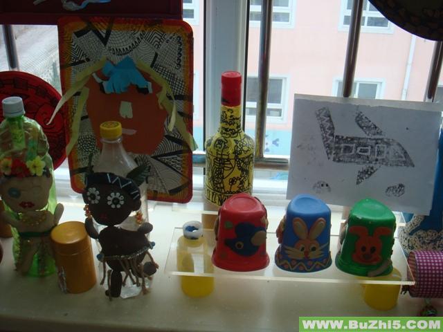 幼儿手工作品展生活环境布置