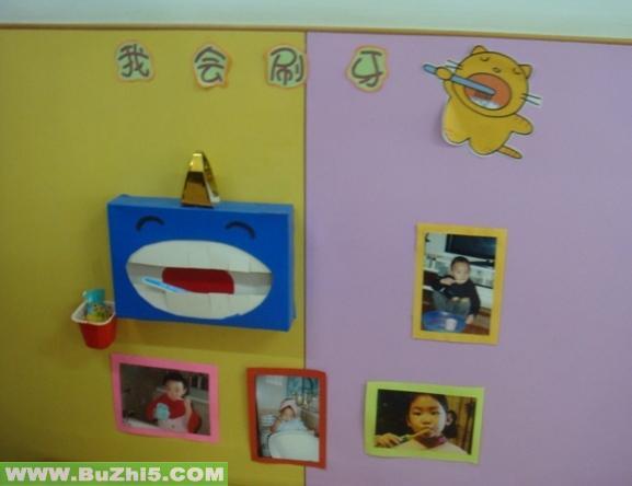 幼儿园大班墙面布置图片(第16页)