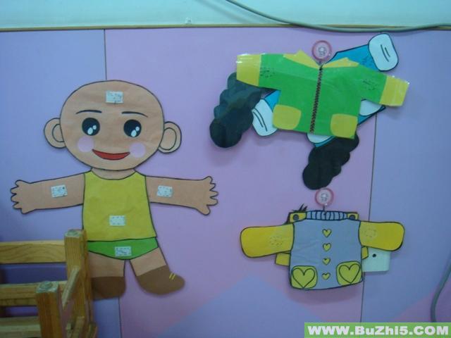 幼儿园生活环境布置  我给娃娃穿衣服大班生活环境布置下载说明:在