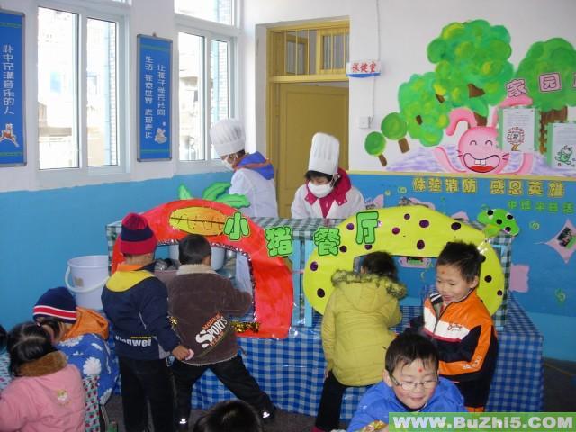 幼儿园厨房的环境布置