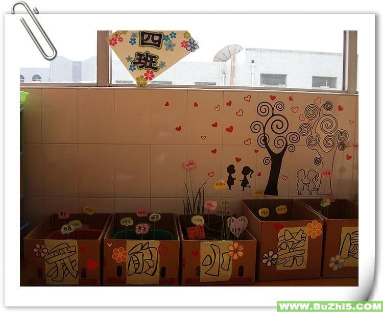 幼儿园盥洗室图片_纸箱的妙用自然角布置图片