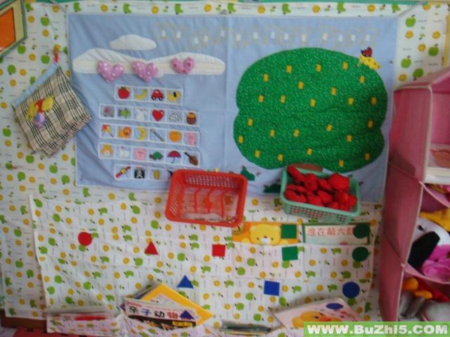幼儿园图书角布置图片大全(第3页)