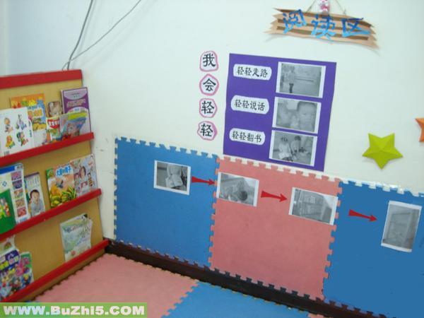 图书角警示语(热门) 给班级的图书角写标语翻开梦想这个行吗防
