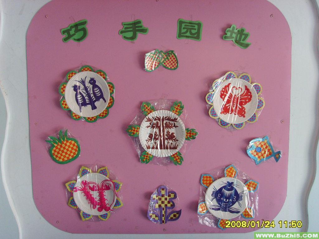 幼儿园区角布置  剪纸作品欣赏区角布置图片下载说明:在图片上点击