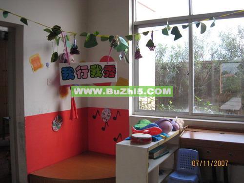 幼儿园区角布置  表演区之我行我秀区角布置图片下载说明:在图片上