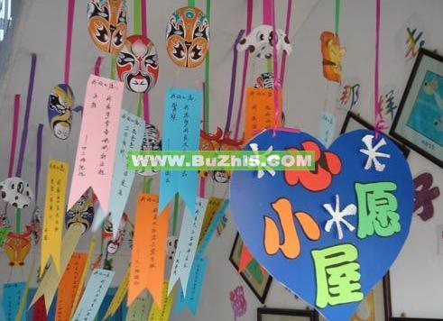 幼儿园活动区布置  心愿小屋纸条吊饰活动区布置图片下载说明:在图片