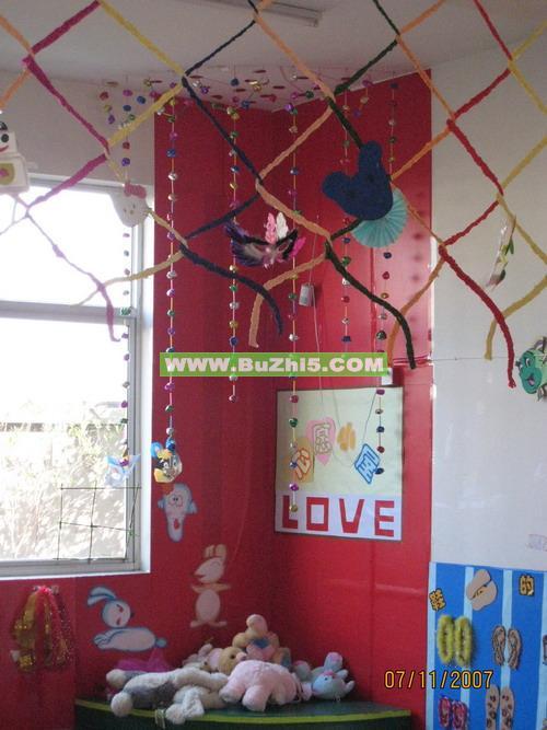 心愿小屋LOVE活动区布置图片