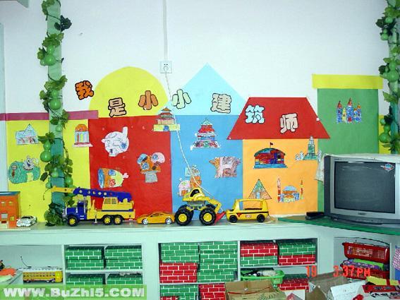 幼儿园建构区布置图片大全(第19页)