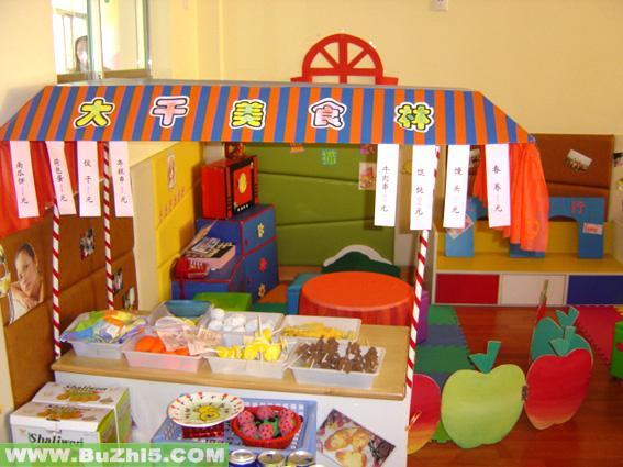 幼儿园环境布置图片:如何布置幼儿园区域活动环境_幼儿园环境布置图