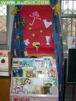 幼儿园图书角布置图片大全(第5页)