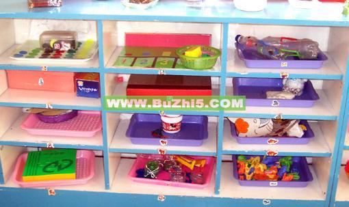 玩具材料中班活动区布置