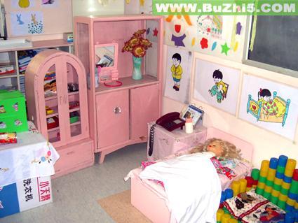 幼儿园娃娃家布置图片大全