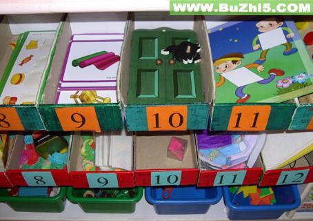 幼儿园益智区布置图片(第2页)