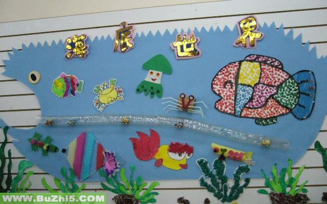 幼儿园墙面海底世界图片(第12页)