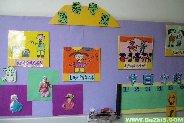 音乐区活动区墙面布置图片