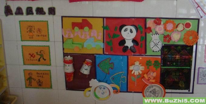 幼儿园美工区布置