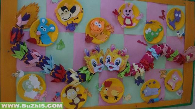 简笔画 幼儿园环境布置图片; 幼儿园十二生肖墙面设计_幼儿园设计