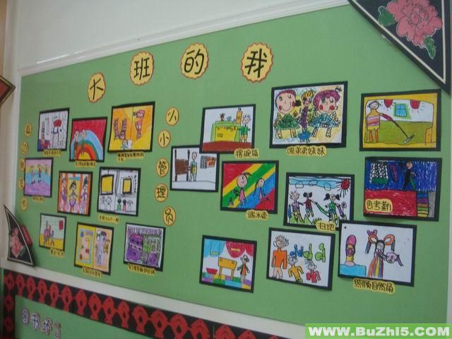 幼儿园墙面布置图片 大班的我
