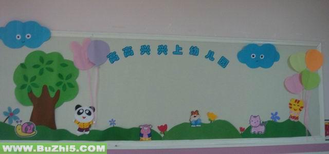 幼儿园中班环境布置图片 剪纸