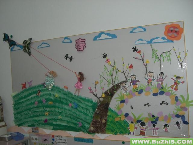 幼儿郊游玩耍简笔画