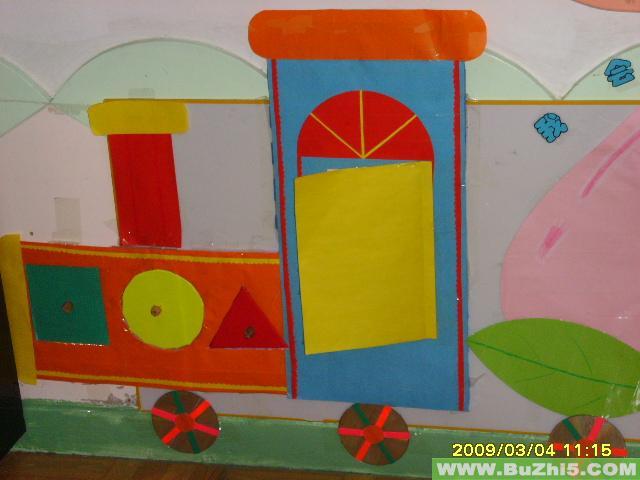 火车头大班墙面设计图片