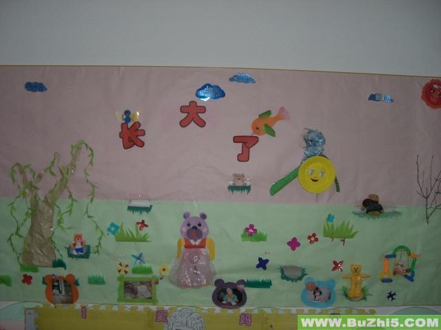幼儿园小班墙面设计图片 长大了; 幼儿园小班墙面布置图片; 上幼儿园