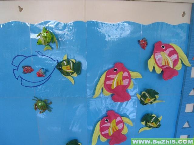 可爱的小鱼小班墙面图片