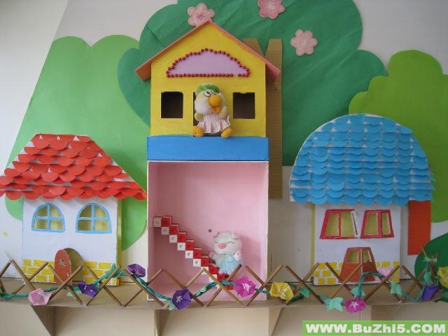 幼儿园墙面家的主题设计(第2页)