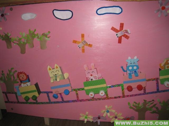 动物列车中班墙面布置图片