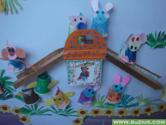 幼儿园墙面布置图片:滑滑梯-幼儿园墙面布置图;