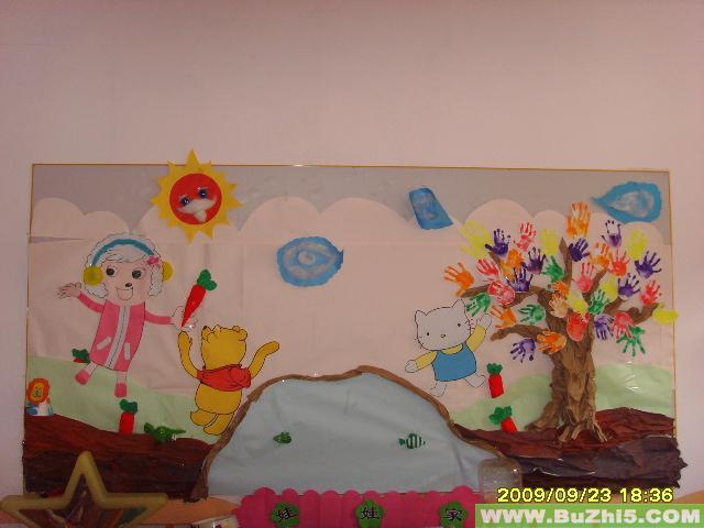 幼儿园墙面好朋友主题布置(第3页)