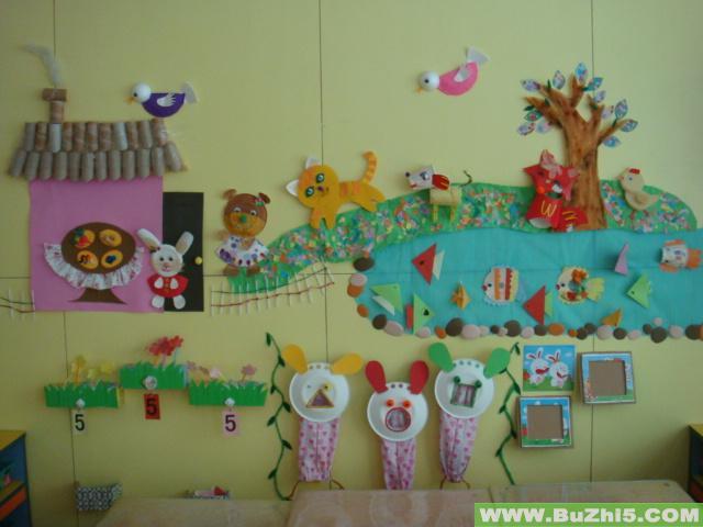 幼儿园墙面好朋友主题布置(第2页)