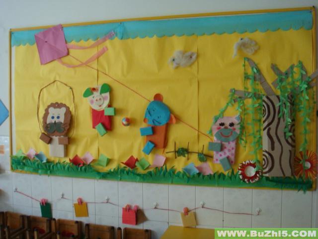简笔画网; 幼儿园中班墙面布置图片:放风筝(第2张)