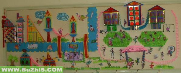 美丽家园中班墙面图片