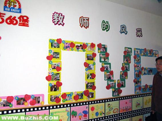 教师的风采大班墙面设计图片