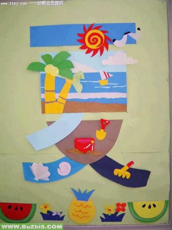 墙图片大全】幼儿园六一主题墙式设计_幼儿园六一墙面布置_亲亲宝贝网