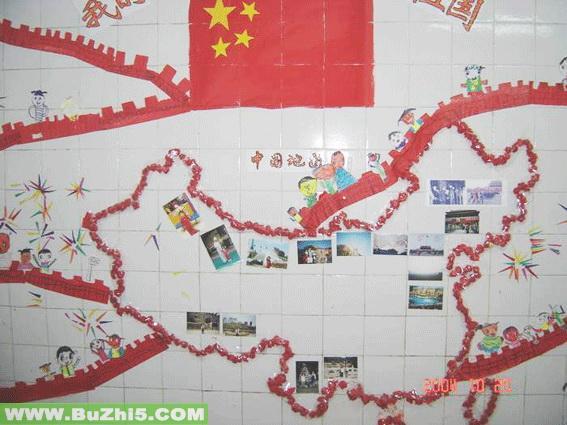 幼儿园墙面设计:热爱祖国; 幼儿园大班主题墙布置 我们的祖国 中国