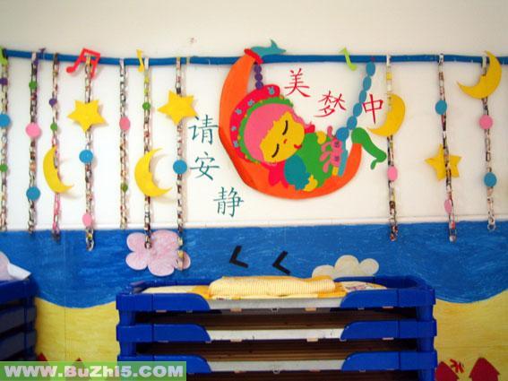 幼儿园睡眠室墙面布置图片大全(第4页)