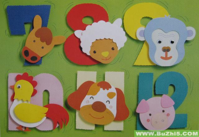 幼儿园墙面动物数字布置