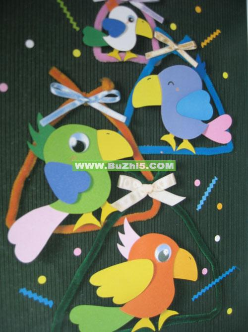 幼儿园剪贴画图片大全 动物世界