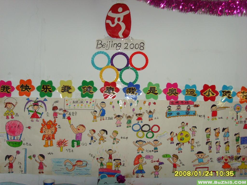幼儿园主题墙布置:冬天_中国幼儿教师网