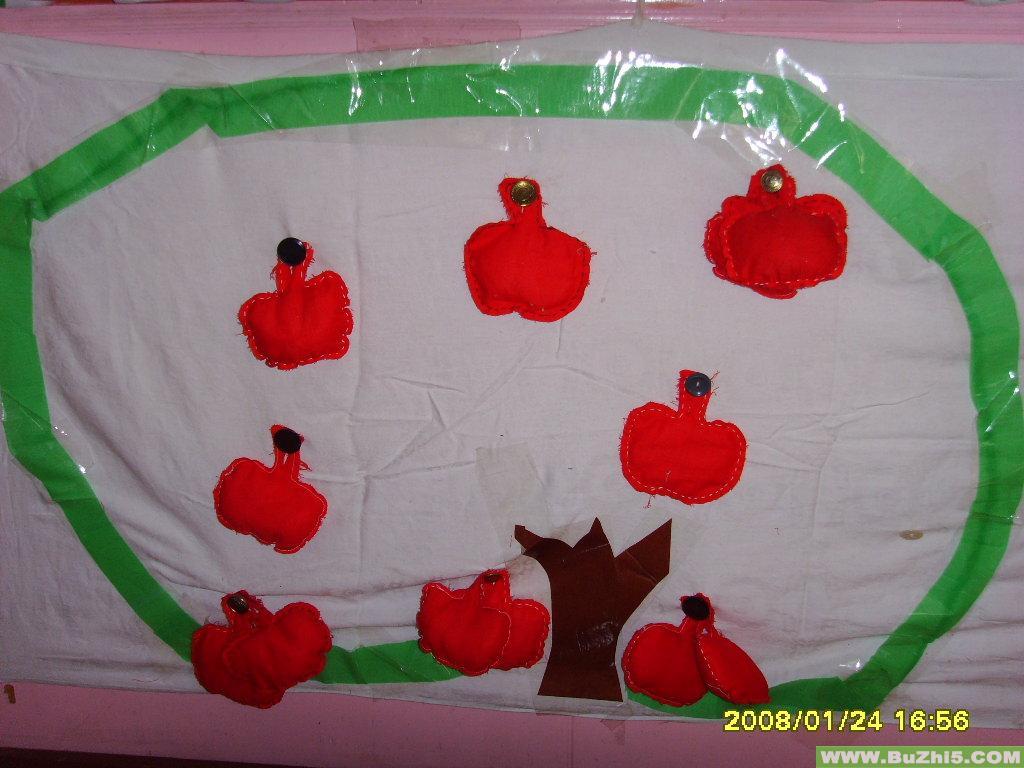 布艺制作苹果树小班墙面设计图片