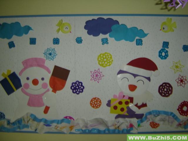 幼儿园冬天雪人墙面布置(第6页)下载说明:在图片上
