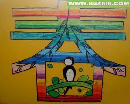 幼儿园新年墙面布置图片